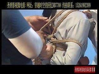 Chinese bondage bts 1