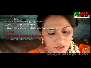 House wife prostitution latest Tamil romantic short film 2016
