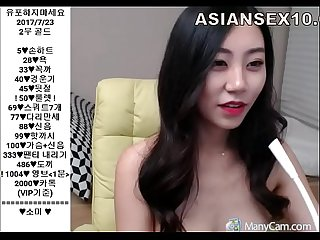 Hot Korean video 100