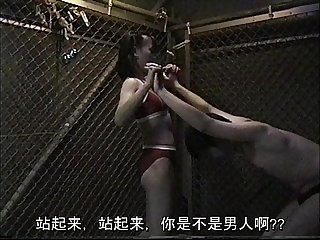 ballbusting Chinese subtitles
