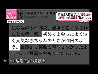 Japanese gay lawyer takahiro karasawa