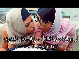 mia khalifa Muslim loves sex