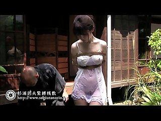 bondage japanese Tsubaki